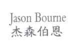 杰森伯恩 JASONBOURNE